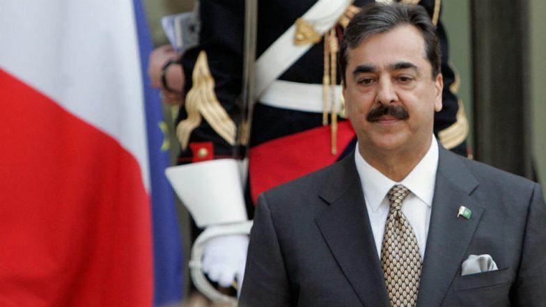 Pakistan's Top Anti-Graft Body to File Corruption Case Against Ex-PM Yousuf Raza Gillani