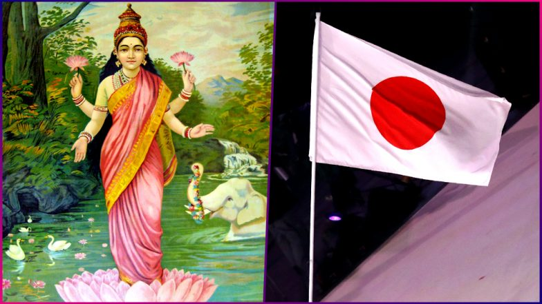 Kichijoi Town in Japan is Named After Indian Goddess Lakshmi Reveals Consul General of The Land of Rising Sun