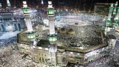 Hajj 2019 to Cost Less? Mukhtar Abbas Naqvi Announces 100% Subsidy Free, Online Application Procedure to Begin From October 18 Till November 17