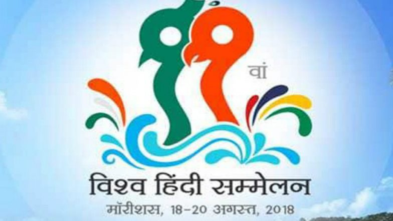 11th World Hindi Conference to Begin in Mauritius Today