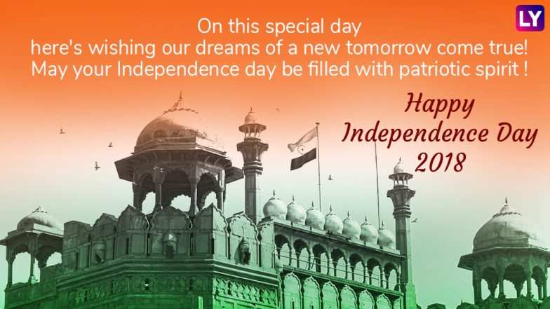 Happy independence day 2018 wishes best i day gif images smses happy independence day 2018 wishes best i day gif images smses patriotic m4hsunfo