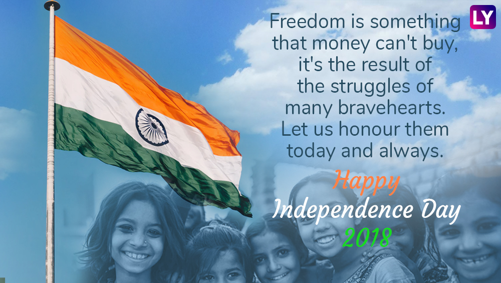 Happy Independence Day 2018 Wishes Best I Day Gif Images Smses