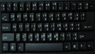 Logitech Donates Hindi Keyboards to 100 Uttar Pradesh Schools