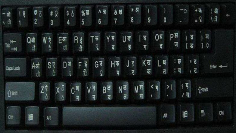 Logitech Donates Hindi Keyboards to 100 Uttar Pradesh Schools