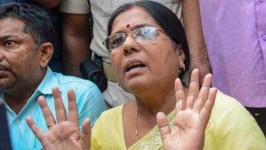Muzaffarpur Shelter Home Rapes Case: Ex-Bihar Minister Manju Verma & Her Husband Chandrasekhar Jailed