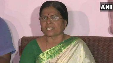 Muzaffarpur Shelter Home Rape Cases: CBI Files FIR Against Manju Verma, Husband Under Arms Act; Probes Minister Damodar Rawat