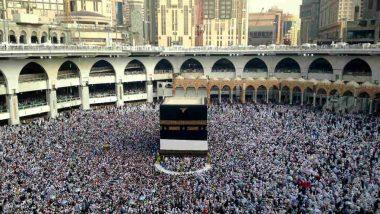 Hajj 2019: No Epidemic Cases Recorded Among Pilgrims, Says Saudi Arabia
