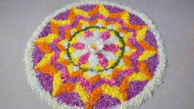 Onam 2018: How To Draw A Pookalam; 4 Easy Designs For Onam Flower Rangoli Design (Video Tutorials)