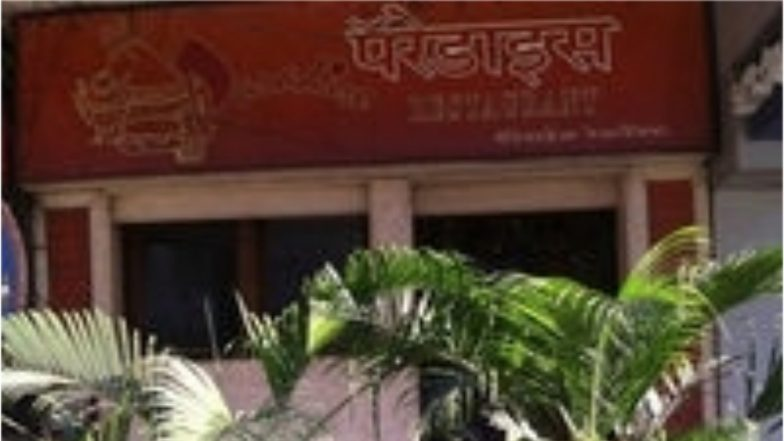 'Paradise' in Colaba to Shut Down! Mumbai's Iconic 61-Year-Old Restaurant is Now a History