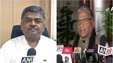 Rajya Sabha Deputy Chairperson Elections Today at 11 am, Contest Between NDA's Harivansh and Opposition's BK Hariprasad