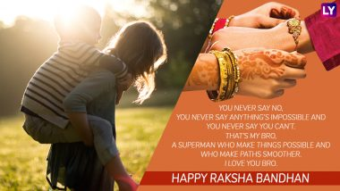 Raksha Bandhan 2018 Greetings: GIF Images, WhatsApp Messages, Facebook Status, Quotes & SMSes to Send Beautiful Wishes to Your Brothers and Sisters on Rakhi