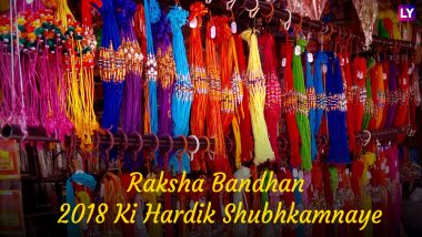 Raksha Bandhan Images & HD Wallpapers for Free Download Online: Wish Happy Rakhi With These Beautiful GIF Photos & Picture Messages