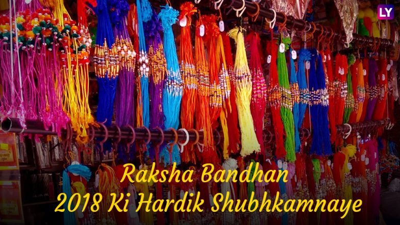 Raksha Bandhan Images Hd Wallpapers For Free Download Online Wish