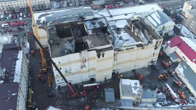 Russia Mall Blaze: 500 People Evacuated Due to Fire in Greenwich Shopping Centre in Ekaterinburg