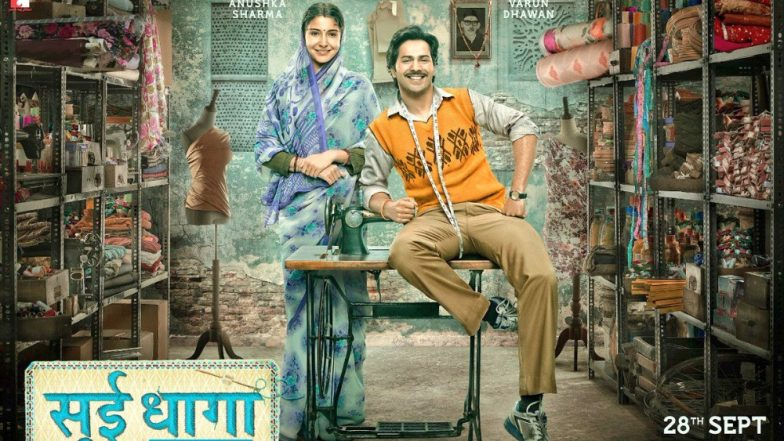 Sui Dhaaga First Poster Out - Block Your Dates For Anushka Sharma And Varun Dhawan's Film's Trailer Will Release On August 13!