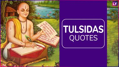 Tulsidas Quotes in Hindi: Remembering the Great Hindu Saint & Poet on His 521st Jayanti