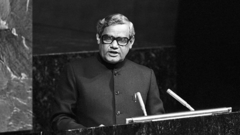 Atal Bihari Vajpayee The First Indian Leader to Address UNGA in Hindi