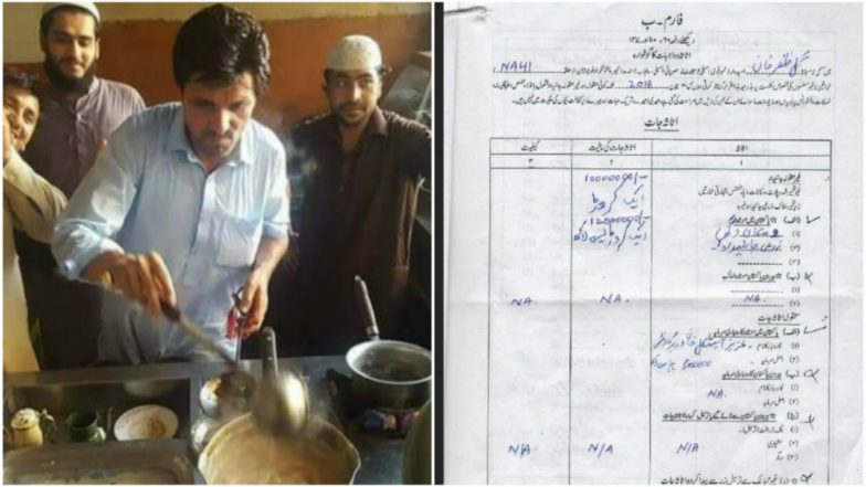 PTI's MNA-elect Gul Zafar Khan, a 'Chaiwala' Turns Out to Be Millionaire
