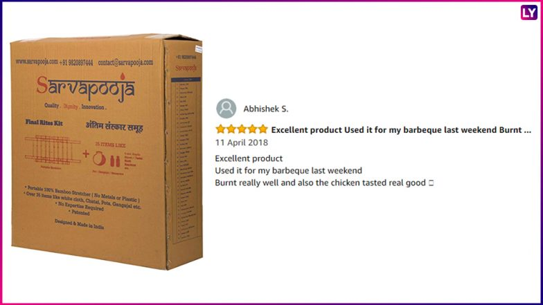 Reviews on Amazon.in Selling 'Antim Kriya Kit' Online Will Bring Back The Dead!