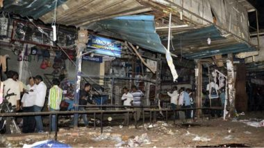 Hyderabad Twin Blast Case: Third Accused Tariq Anjum Convicted by a Special Court