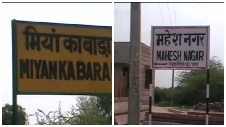 Rajasthan Government Renames 8 Muslim Villages, Miyan Ka Bara Becomes Mahesh Nagar