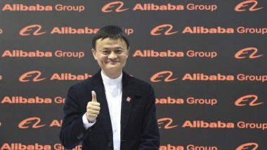 Jack Ma Absent From List of China's Entrepreneurial Icons Published by State Media, Pony Ma Credited With 'Rewriting Mobile Age' With Tencent