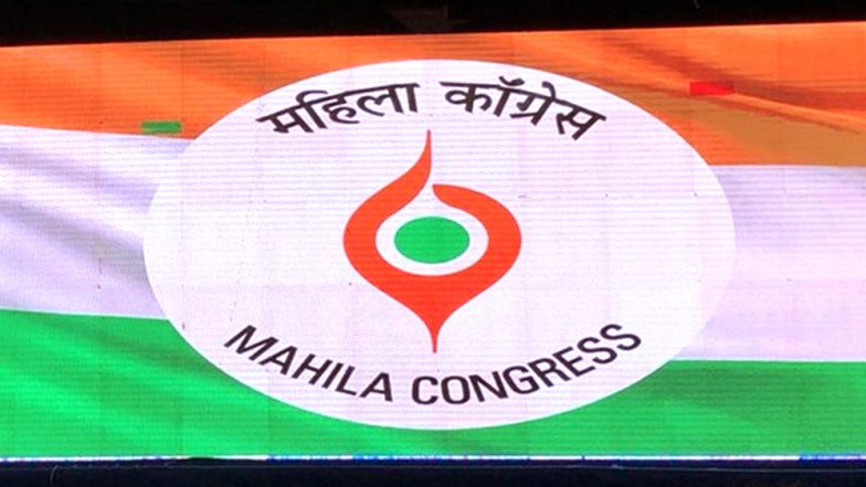 Mahila Congress Gets Its Own Logo And Flag; Rahul Gandhi Dedicates it to Women in The Party