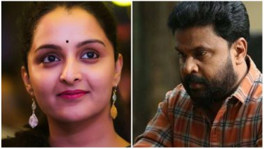 Dileep Sexual Assault Case: Ex-Wife Manju Warrier Takes Stand Against the Superstar, Says Will Always Support 'Her Friend'