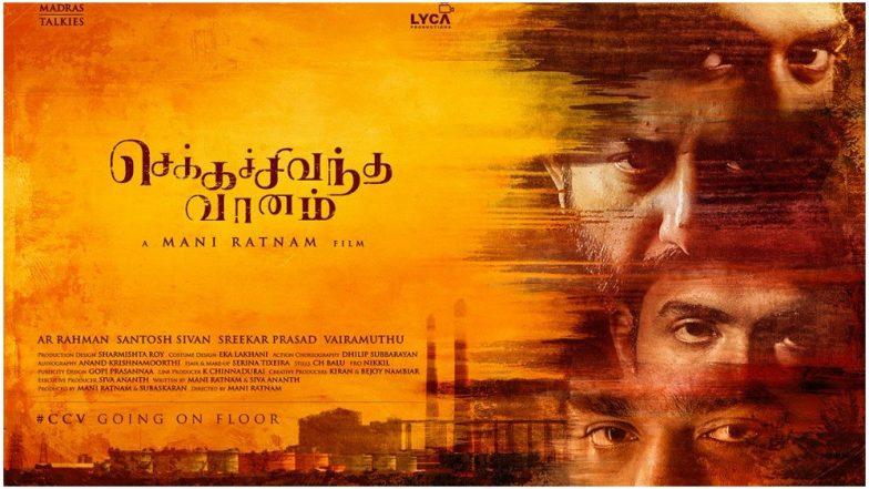 Chekka Chivantha Vaanam: Mani Ratnam's Multi-Starrer Film With Arvind Swamy, STR, Vijay Sethupathi, Jyothika Finds a Release Date