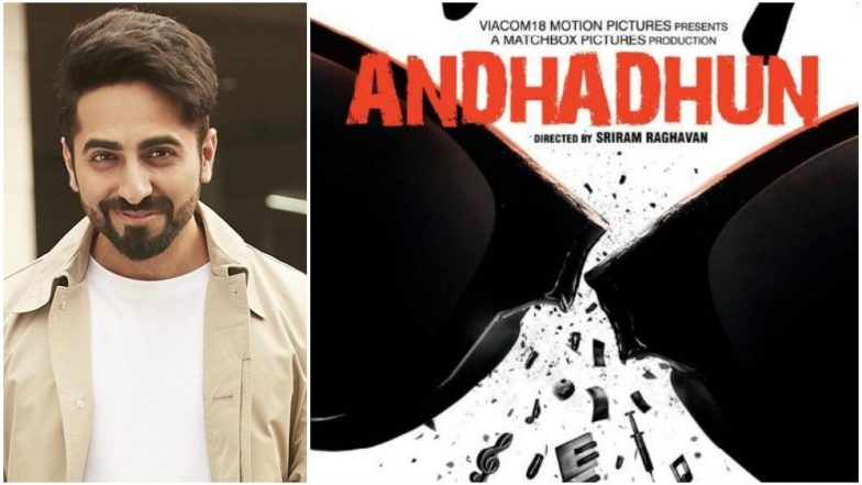 Andha Dhun Motion Poster: Ayushmann Khurrana Finds Inspiration in Sounds and Courage in Darkness, Movie to Release on October 5 - Watch Video
