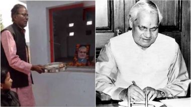 Atal Bihari Vajpayee's Poems Are Recited in This Gwalior Temple, Watch Video