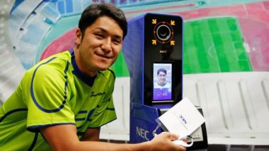 Facial Recognition System to Be Used During 2020 Tokyo Olympics for the First Time