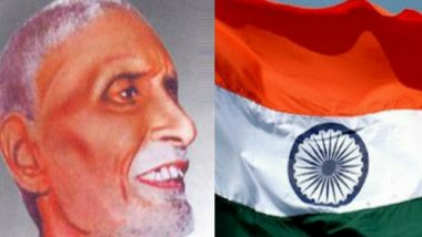 Pingali Venkayya Birth Anniversary: Tributes Pour In for the Man Who Designed the Indian Flag