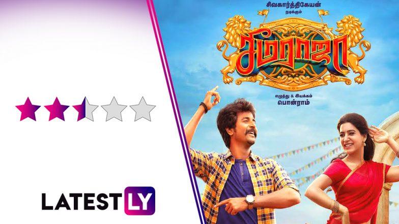 Seema Raja Movie Review: Sivakarthikeyan – Samantha Akkineni's Romantic Drama Has All the Ingredients for a Masala Film Minus a Good Plot