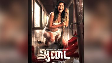 Aadai Movie Review: Twitterati Is Super-Impressed With Amala Paul's Power-Packed Thriller