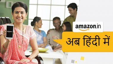 Amazon.in Now in Hindi! New Language Option for India Available on Amazon Mobile App too
