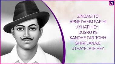 Bhagat Singh Quotes in Hindi on Freedom Fighter's 111th Birth Anniversary Will Make Your Heart Swell With Patriotism and Pride