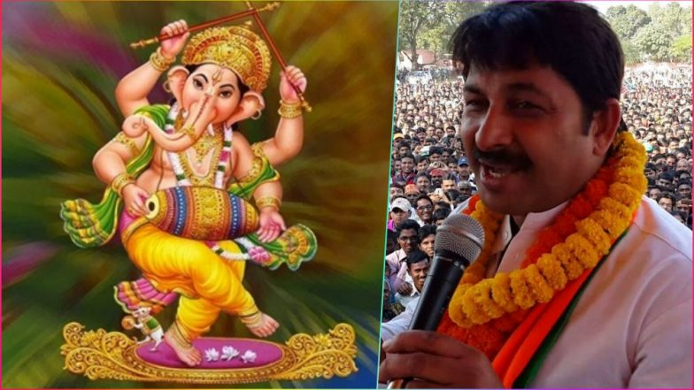Bhojpuri Ganpati Songs 2018: Celebrate Ganesh Chaturthi Festival With Hit Songs by Manoj Tiwari, Rinku Ojha & Other Bhojpuri Singers on Ganeshotsav! (Watch Videos)