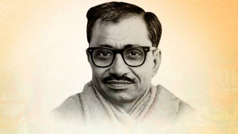 Deendayal Upadhyaya Birth Anniversary: Prime Minister Narendra Modi, BJP Leaders Remember Bharatiya Jana Sangh Founder