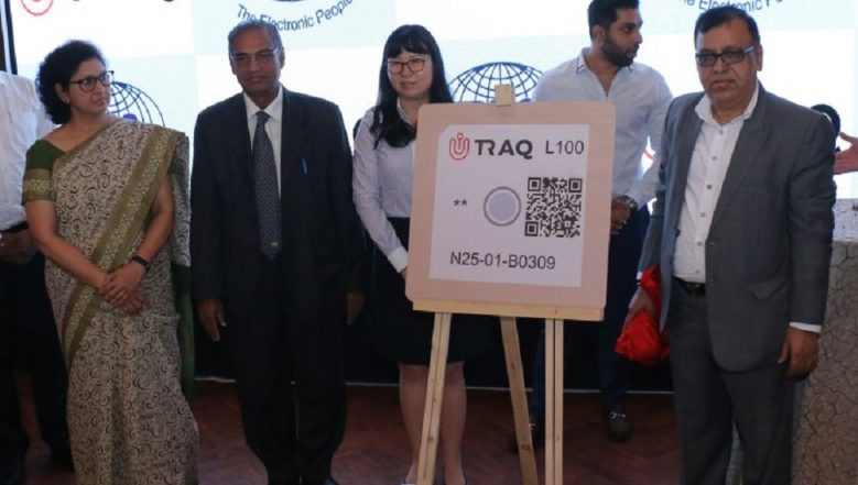 Make In India Initiative: Country's own Desi UTraq GPS Modules Launched