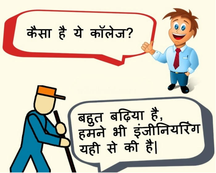 Engineer\'s Day 2018 Funny Memes and Jokes: WhatsApp Greeting ...