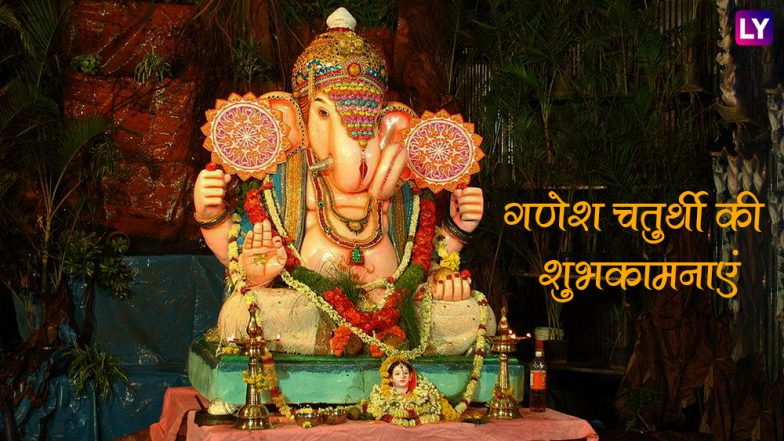 Happy Ganesh Chaturthi 2018 Wishes In Hindi Best GIF Images Ganpati Bappa Morya WhatsApp