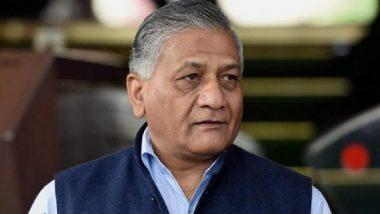 BJP Leader And MoS General (Retd) VK Singh Blasts Party Colleague BS Yeddyurappa For Saying 'IAF Strike Will Help Us Win 22 Seats in Karnataka'