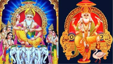 Vishwakarma Jayanti 2018 Images and Wallpapers in HD for Free Download: Send Happy Biswakarma Puja WhatsApp Photo Greeting Messages