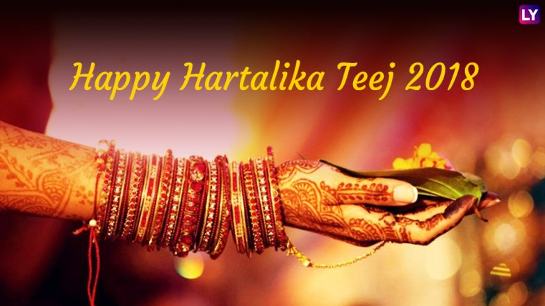 Hartalika Teej 2018 Wishes in Hindi: Happy Teej Messages, Quotes, WhatsApp GIF Images & Greetings to Celebrate Indian Festival