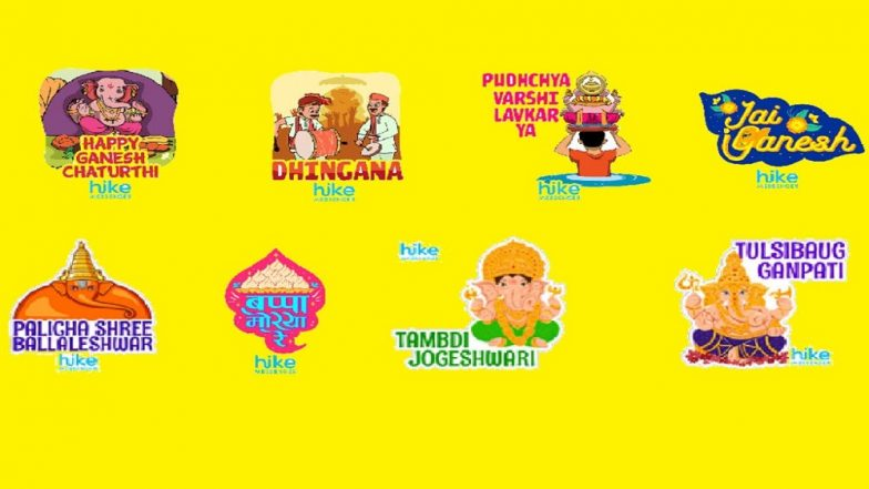 Ganesh Chaturthi Stickers Introduced in Hike Messenger App to Celebrate Ganeshotsav 2018; Here's How You Can Get Them