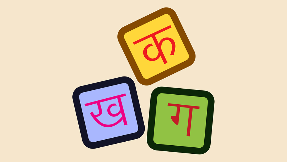 Happy World Hindi Day 2020 Greetings & Wishes: WhatsApp Stickers, GIF Images, Hindi Diwas Quotes and SMS to Celebrate the Language Globally