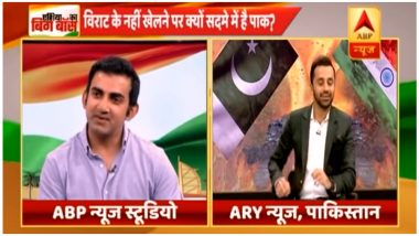 Gautam Gambhir Takes On India vs Pakistan Battle to Live TV; Shuts Up Pakistani Media Panelists in This Heated Debate: Watch Video
