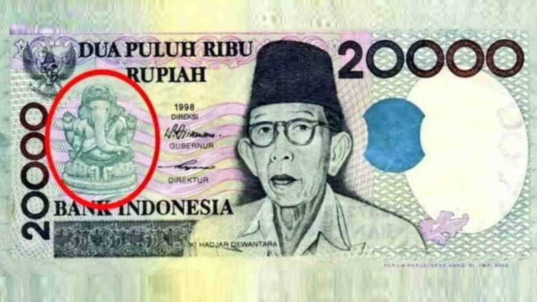 Ganesh Idol on Indonesian Currency: Nation With Muslim Dominant Population Have Hindu God in Their 20,000 Rupiah Note