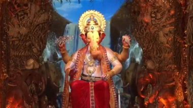 Lalbaugcha Raja 2018 LIVE Mukh Darshan From Mumbai Day 10: Watch Live Telecast & Streaming of Lalbaugcha Raja Ganpati Pandal Aarti
